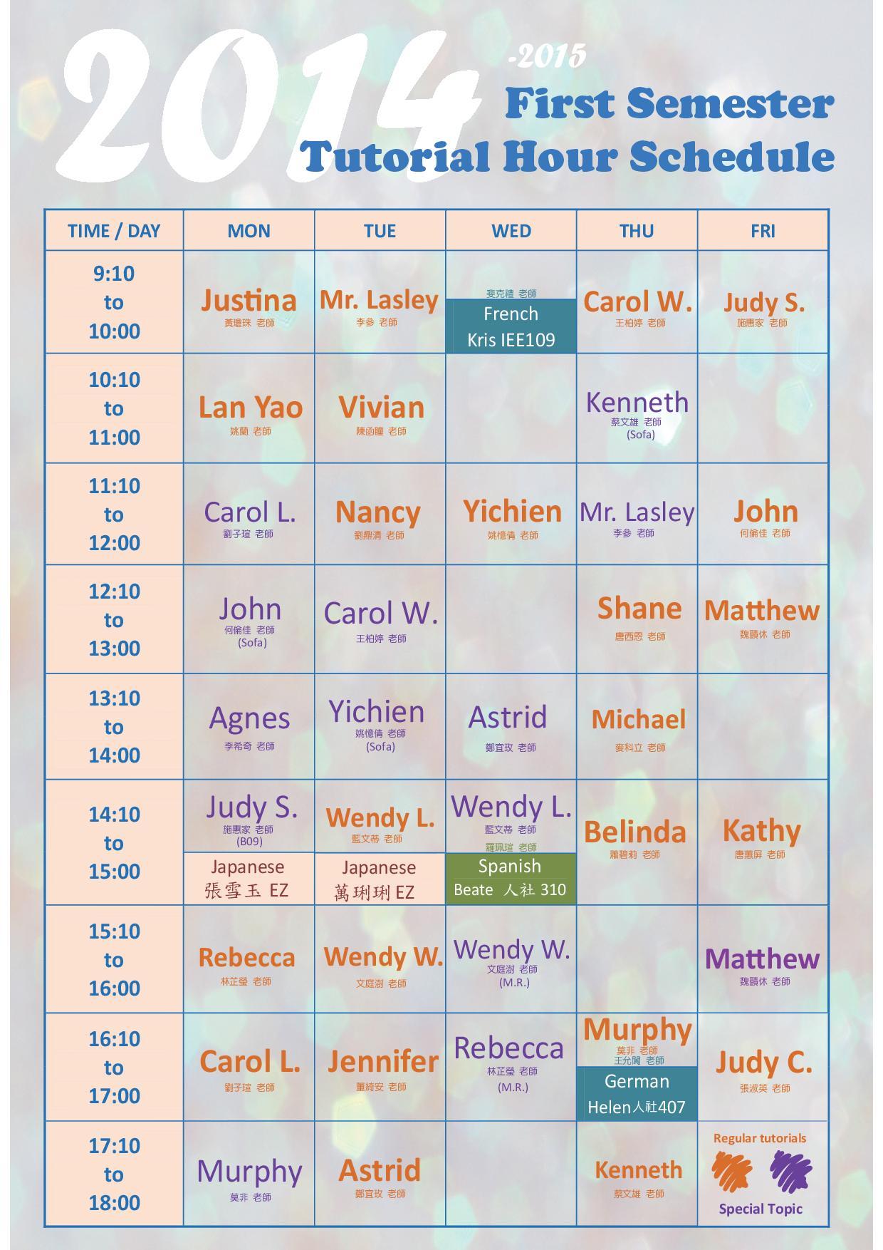 外語請益時間Tutorial Hour (12/22-12/26)